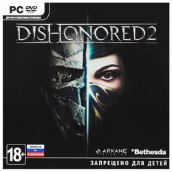 Bethesda Softworks Dishonored 2