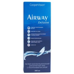 Раствор CooperVision Airway Exclusive